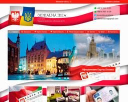 polska-ap